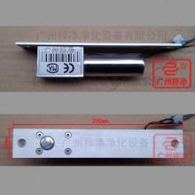 电子互锁联锁磁感锁