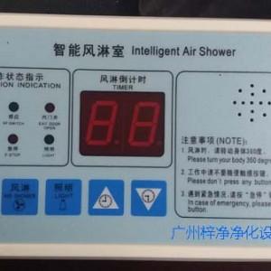 风淋室配件控制器