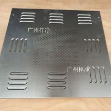 无隔板高效送风口 无隔板高效过滤器送风口