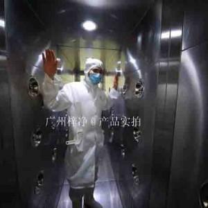 消毒灭菌风淋室