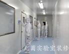 实验室风淋室使用环境及外观要求