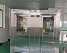 风淋室与缓冲室/缓冲间气闸室到底有什么区别?