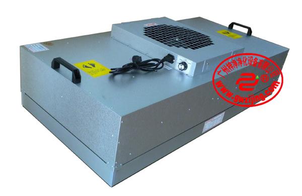 风机过滤器单元(FFU)是一种自带动力、具有过滤功效的模块化的末端送风装置