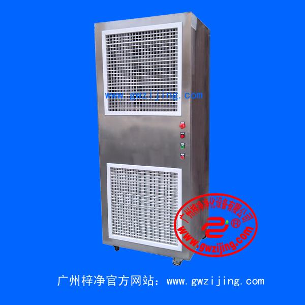 移动自净器是一种提供局部洁净工作环境的空气净化设备