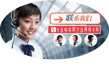 广州梓净联系电话