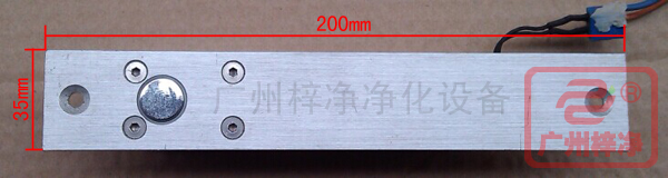 电子互锁联锁磁感锁安装尺寸