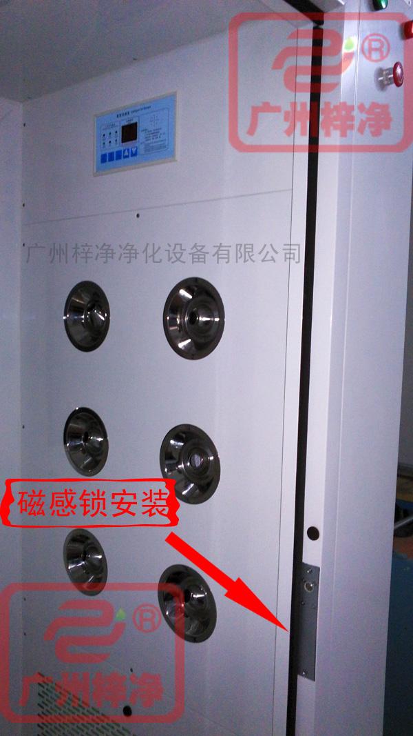 电子互锁联锁磁感锁在风淋室货淋室中的安装应用