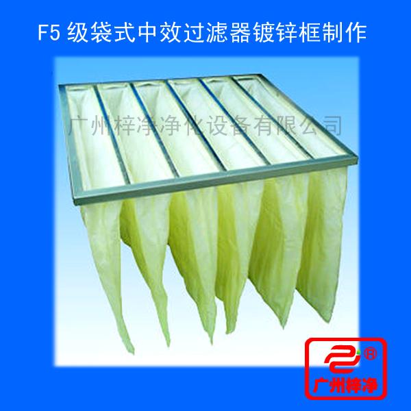 F5级袋式中效过滤器镀锌框制作