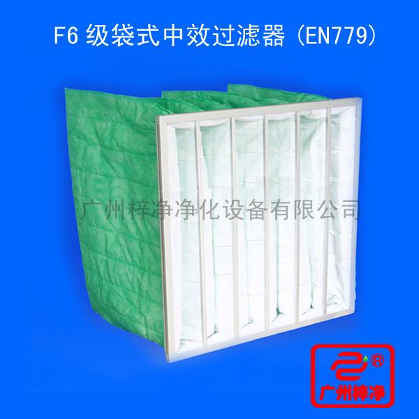 F6级袋式中效过滤器主要用于高效过滤器的前置过滤器、空调系统的中级过滤。