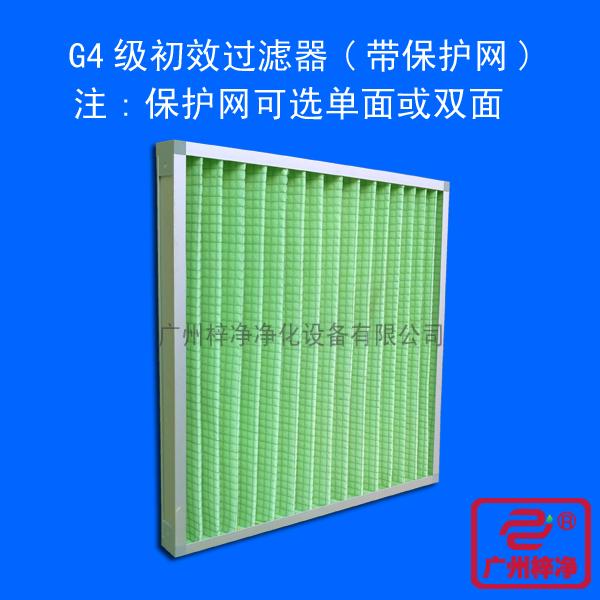 粗效过滤棉产品广泛用于板式过滤器