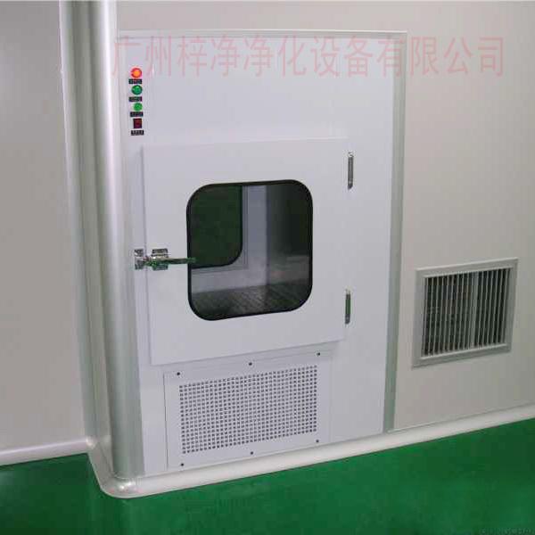 风淋传递窗传递箱技术参数及结构特征