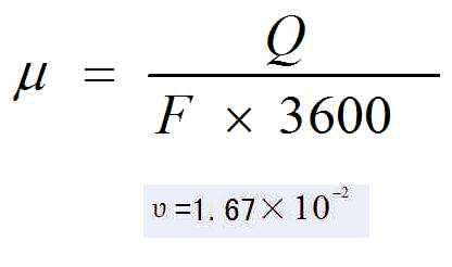 空气过滤器面速和滤速计算方法,也叫空气过滤器面风速计算方法,空气过滤器风速计算工式。
