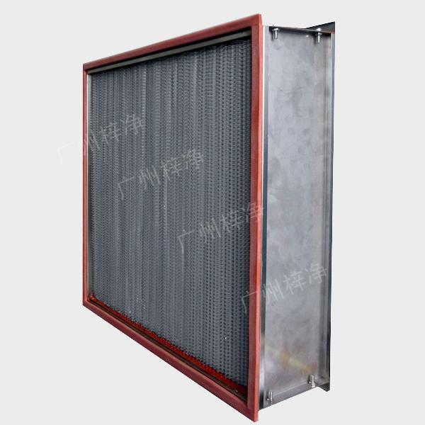 250度耐高温高效空气过滤器采用玻纤或超细玻璃纤维滤纸、铝箔板、不锈钢外框、特制耐高温密封胶装配而成