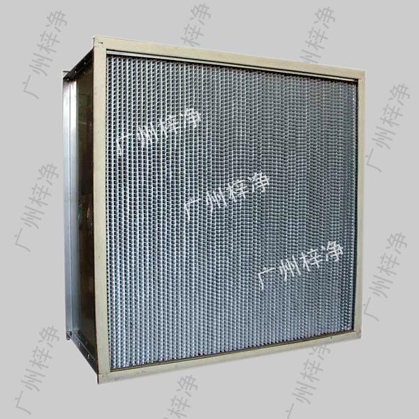 400度高温高效空气过滤器特点主要用于超净烘箱等要求高温空气净化的设备和系统