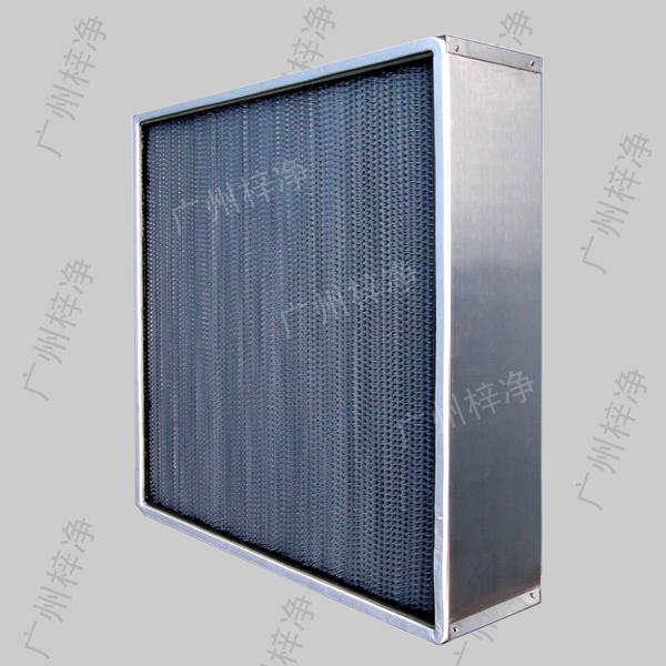 洁净烤箱专用400度高温高效空气过滤器