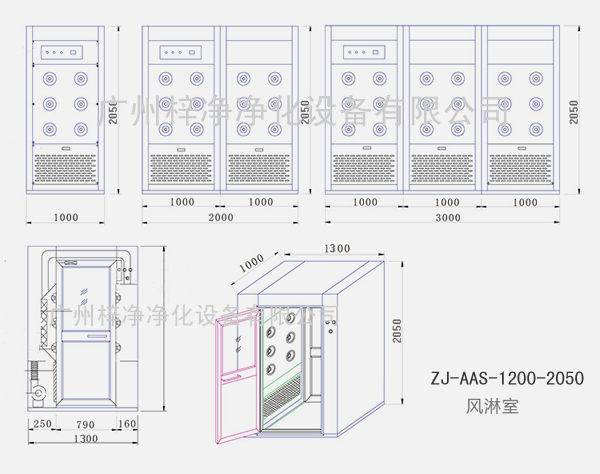 304全不锈钢风淋室方案图是专门给用户确认合同时提供的。