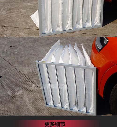 铝合金框F9中效袋式过滤器产品细节照片