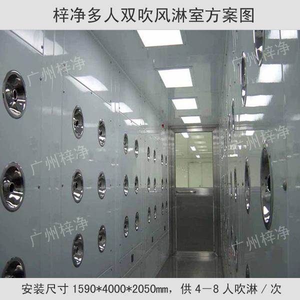 轧钢板烤漆多人双吹风淋室配28个多角度可调全镜光不锈钢喷嘴(顶部12个)采用顶 加侧双吹,确保吹淋效果