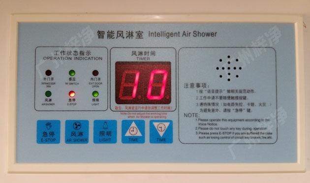 风淋室控制器面板主要是用来控制风淋室的运行,是风淋室的主要控制系统。