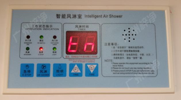 """风淋电路板时间显示区会出现""""TN""""字符"""