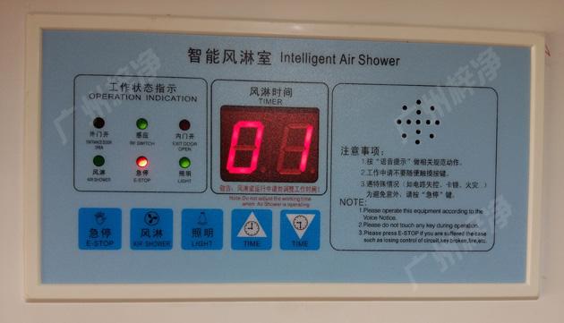 """风淋室电路板风淋时间显示区出现""""01""""表示外门内门互换"""