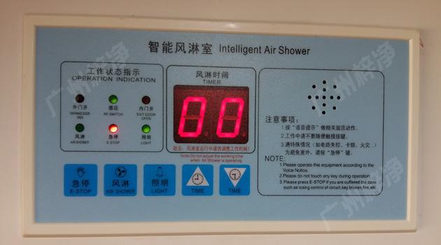 """风淋室电路板风淋时间显示区出现""""00""""表示正常"""