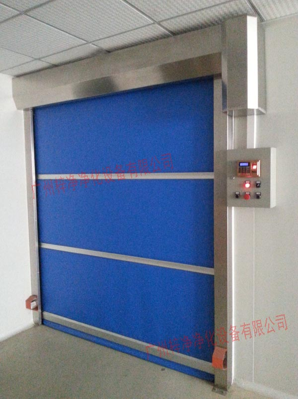 风淋室快速卷帘门采用全自动红外感应升降系统