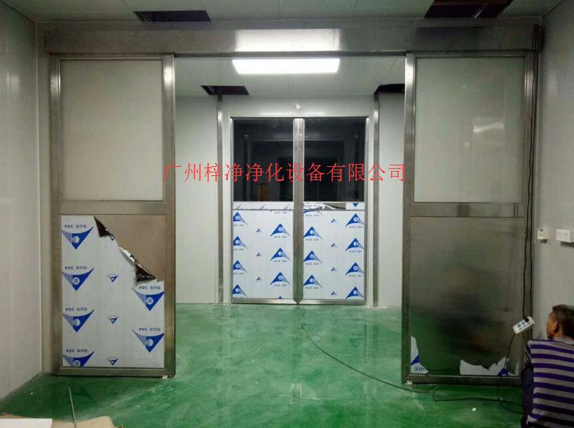 自动门货淋室图片