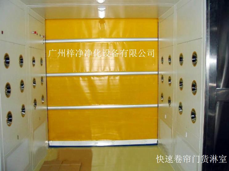 常用快速卷帘门货淋室