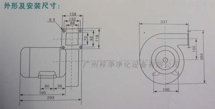 ZJ-160风淋室离心风机外形及安装尺寸图