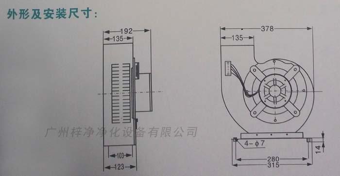 ZJ-240风淋室离心风机外形及安装尺寸