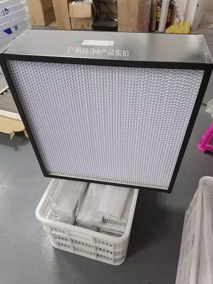有隔板高效过滤器