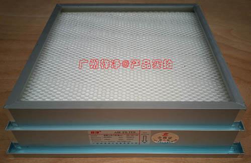 液槽式无隔板高效过滤器专用于制药厂净化车间高效送风口。