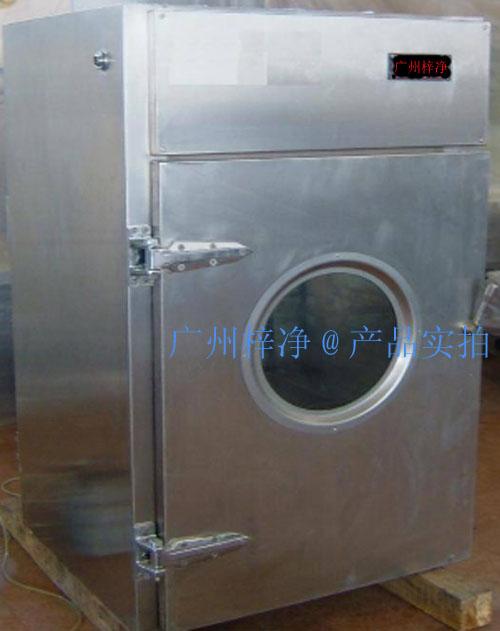 气动门传递窗又称为气密门传递窗或者气动升降门风淋传递窗