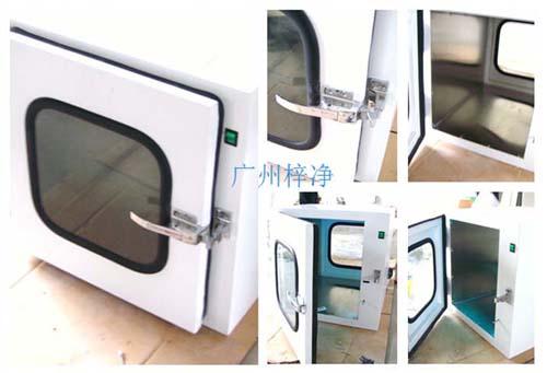 烤漆机械互锁传递窗