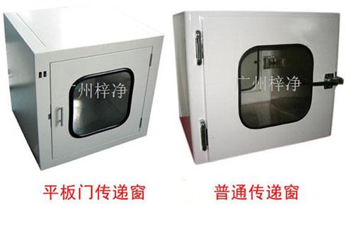 普通传递窗又称为传递柜,传递箱