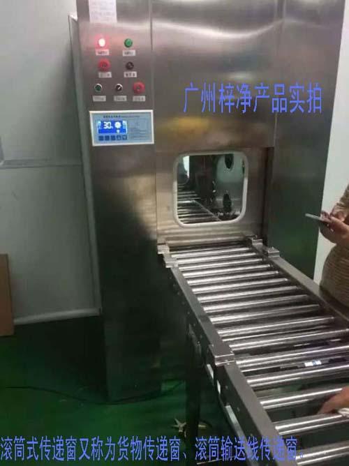 滚筒式传递窗又称为滚筒式货物传递窗、滚筒式货淋传递窗、滚筒输送线传递窗。