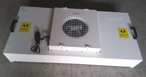 烤漆FFU又叫钢板烤漆FFU和冷板烤漆FFU或者FFU净化单元。