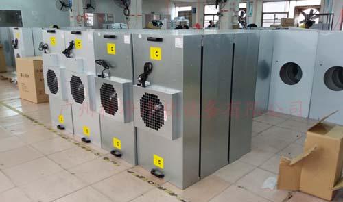 普通FFU一般就是指采用交流电机的FFU风机过滤单元