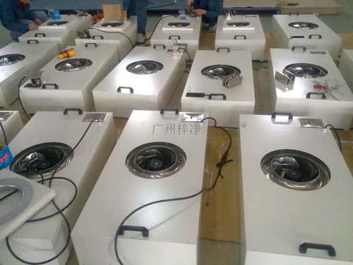 FFU广泛应用在在光电行业,精密电子,液晶玻璃,半导体,手机等领域的千级无尘室,百级洁净室。