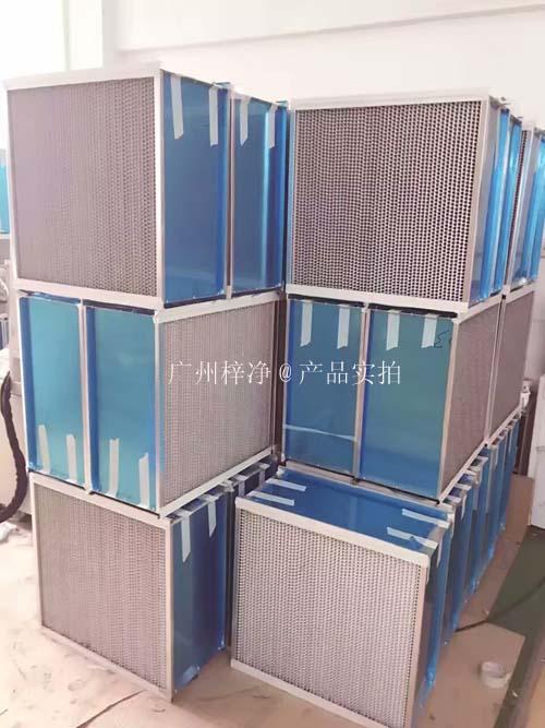 有隔板亚高效过滤器按过滤效率主要分为H10亚高效空气过滤器和H11亚高效过滤器以及H12亚高效过滤器等。