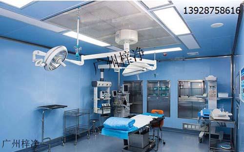 阻漏式送风天花使用场合:Ⅰ级特别洁净手术室、Ⅱ级标准洁净手术室、Ⅲ级一般洁净手术室。