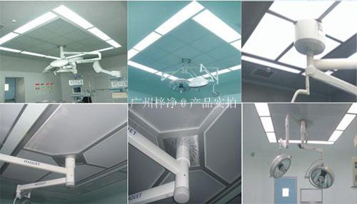 洁净送风天花散流板材质分三种可任选一种,铝板喷塑、不锈钢、DPP散流网。