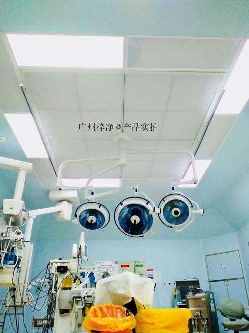 手术室送风天花又叫手术室层流送风天花或者阻漏式送风天花、层流送风天花、手术室洁净送风天花
