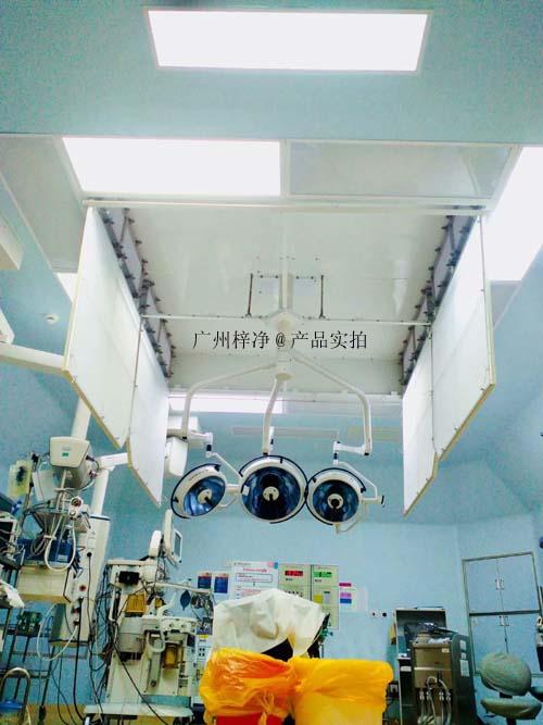 手术室层流送风天花优点