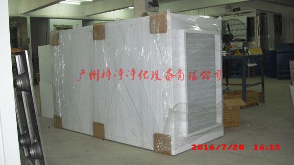 新风柜主要用于各类厂房新风换气