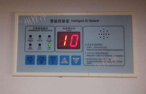 风淋室控制面板显现图
