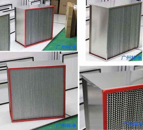 耐高温高效过滤器产品图