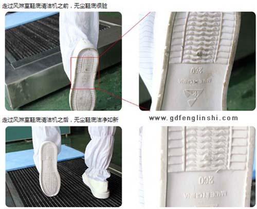 鞋底清洁风淋室(风淋通道)的净化效果图