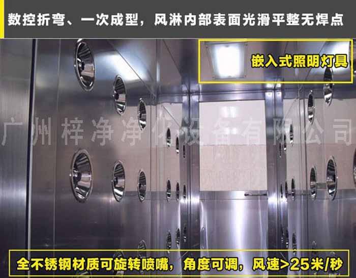 臭氧消毒杀菌风淋室结构
